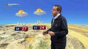 ArabiaWeather.com- النشرة الجوية | الطقس في السعودية | أمطار على جدة و  الرياض؟ - YouTube