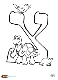Aleph Bet Coloring Pages 11 Betweenpietyanddesirecom