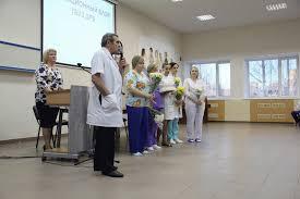 Отчет операционной медсестры на высшую категорию   отчет операционной медсестры на высшую категорию 2017