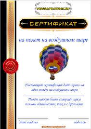 Диплом на юбилей лет мужчине Шуточный диплом президента  Диплом на юбилей 55 лет мужчине Шуточный диплом президента