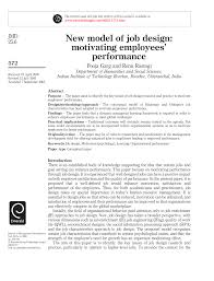 new model of job design motivating employees performance pdf new model of job design motivating employees performance pdf available