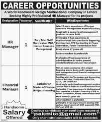 hr manager financial manager jobs in lahore 30 dec 2016 application form