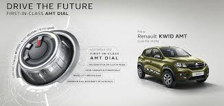 Image result for renault kwid amt