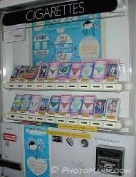 Used Underwear Vending Machine In Japan