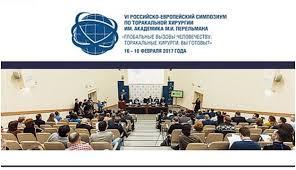 vi Российско Европейский образовательный симпозиум по торакальной  Российско Европейский образовательный симпозиум по торакальной хирургии
