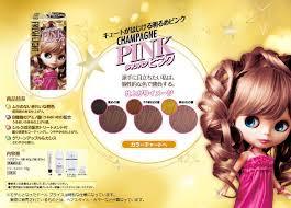 Schwarzkopf Freshlight Champagne Pink Hair Color Pink