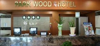 Hotel June Incheon Airport Hotel Parkwood Incheon Airport Incheon