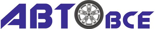 <b>Ограничители дверей</b> купить для автомобилей Lada(ВАЗ) 1117 в ...