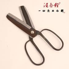 2019 strong heavy duty leather cutting shear household wuquan full carbon steel scissors big shear from matthewzhang 8 05 dhgate com