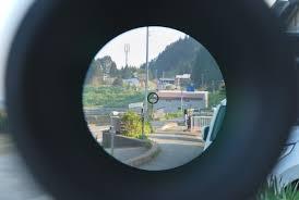 spitfire ar prism scope. http://gungineer.matrix.jp/optics/sc.../dsc_00001.jpg spitfire ar prism scope