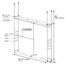 closet rod dimensions closet pole coat closet dimensions coat rack outstanding standard closet pole height walk