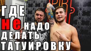 2019 татуировки для мужчин тату для мужчин 2019 модные