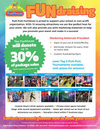 Fundraising Flyer Groups PuttPutt FunHouse Houston Birthday Parties Miniature 23