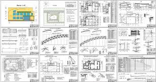 Курсовые и дипломные проекты общественное здание скачать dwg  Дипломный проект Торговый центр г
