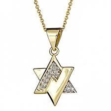 star magen david diamond pendant necklace 16 14k yellow gold 0 21 tcw nyc diamond jewelry retail