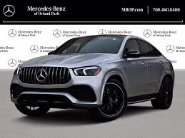 Chrome and aluminum interior accents: New 2021 Mercedes Benz Gle Amg Gle 53 4matic Coupe Coupe In Orland Park Mb12784 Mercedes Benz Of Orland Park