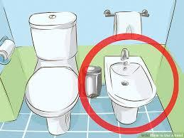 image titled use a bidet step 2