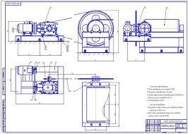 Курсовая работа по деталям машин Приводная станция конвейера  Курсовая работа по деталям машин Приводная станция конвейера