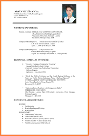 Collection Of Solutions Resume Format For Abroad Lovely Resume Form