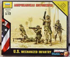 Настольные игры hot war Армия США Часть  Пешие подразделения во все времена являлись основной ударной единицей армии Ни одна машина до сих пор не может заменить человека в боевой обстановке