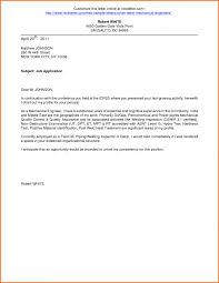 Cover Letter Example Sample Jobcover Samples Engineer Pdf Short