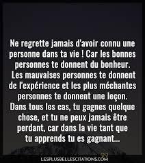 Belles Citations Damour Qui Inspirera La Romance Dans Votre Vie