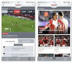 รีวิว แอพ TrueID โฉมใหม่ ดูบอลสด คมชัดระดับ HD โหลดฟรีดูฟรีทุกเครือข่าย!