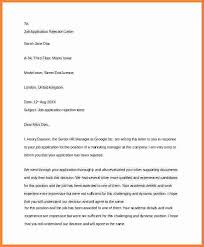 How To Respond To A Job Rejection Email Examplesuseful Sample Adorable Resume Rejection Email