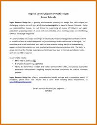 Bistrun Salary Requirements Sample Cover Letter My How Address