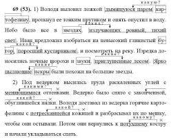 Контрольная работа по теме причастие класс  five points ru 25 exercises