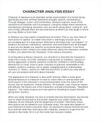 analysis example essay character analysis template example essay primary deepwaters info