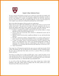 5 Cover Letter For Music Industry Report Examples