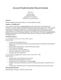 Sample Accounts Payable Resume. accounts payable resume sample ...