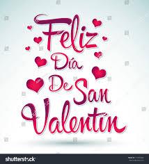 San Valentin Decoration Feliz Dia De San Valentin Happy Stock Vector 171263084 Shutterstock