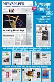 Custom Newspaper Template Newspaper Template Scratchpaper Pinterest Newspaper Newspaper