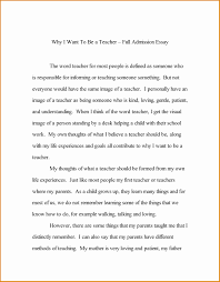 examples personal essays college applications besttemplates best s of college application essay examples college word examples personal essays college applications mqwbh