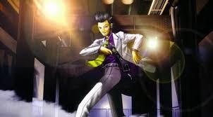 Raidou kuzunoha vs the soulless army ep 1. Atlus Files Trademark For Devil Summoner Location Gouma Den Update Persona Central
