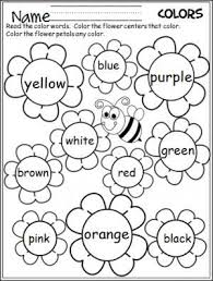 9adde47828b1a1dad14ebed6ac4235ec 180 best images about sight words on pinterest kindergarten on pre primer sight word worksheets free