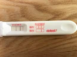 妊娠 検査 薬 生理 予定 日前