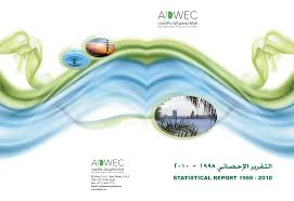 abu dhabi water and electricity company statistical report cover page