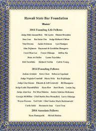 hsbf fellows jpg 2014 fellows