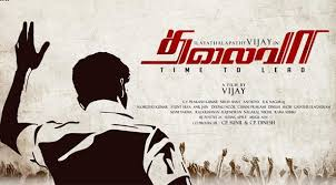 Image result for thalaiva vijay