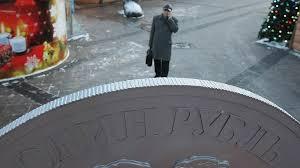 Рынок труда в России Мониторинг рынка труда