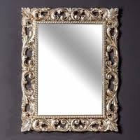 Купить <b>зеркала</b> декоративные в Екатеринбурге, сравнить цены ...
