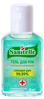 Купить <b>Гель для рук антисептический</b> Sanitelle Алоэ, 50 мл с ...
