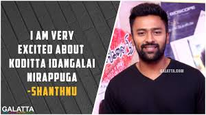 i am very excited about koditta idangalai nirappuga shanthnu i am very excited about koditta idangalai nirappuga shanthnu