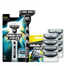 Online Shop <b>Authentic</b> Gillette Mach3 <b>Shaving Razor</b> Blades for ...