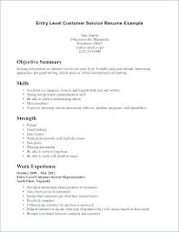 Phlebotomist Resume Simple Phlebotomist Resume Objective Phlebotomy Resume Objective Sample