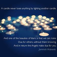 Beautiful Jummah Quotes Best of Jummahmubarak Quotes Islam Dua Jummah On We Heart It