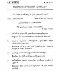 how to make a proper cover letter for a resume antonioni centenary grammar for writing research paper mla research paper work cited how to write a good essay